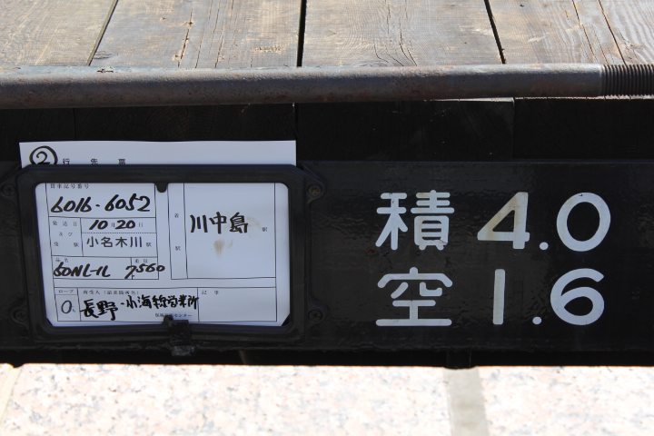 IMG_4162.jpg