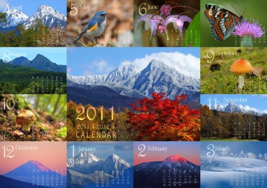 2011.カレンダー4月_グラデ
