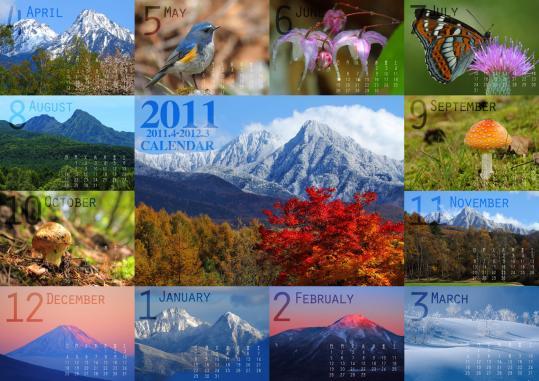 2011.カレンダー4月_透けて