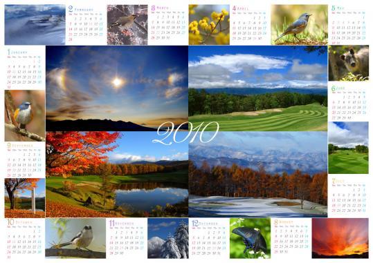 2010カレンダーA_白
