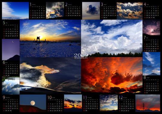 2009空のカレンダー(黒)完