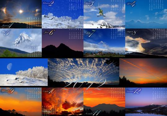 2012-空のカレンダー-完成版-