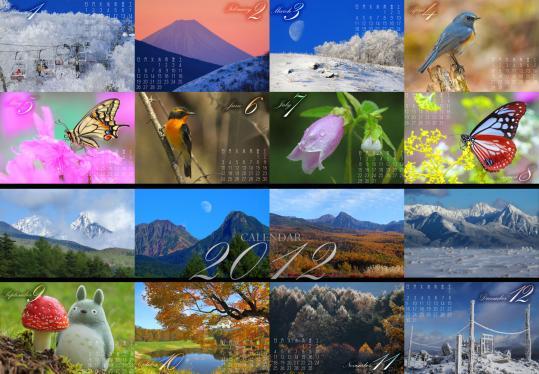 2012-カレンダー完成版-01