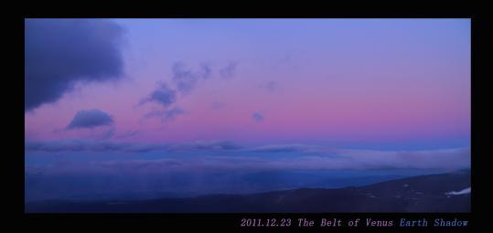 2011.12.23-地球影--2