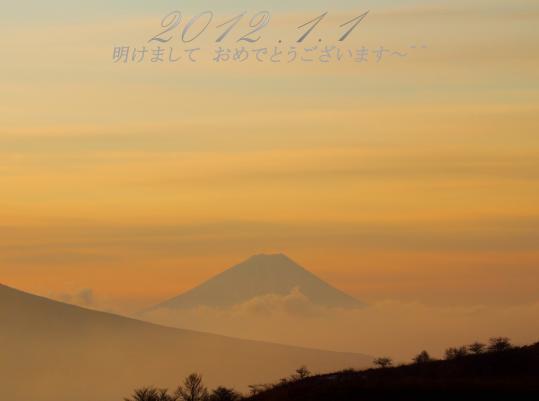 2012.01.01-元旦の富士山 4