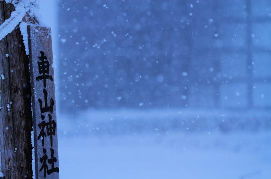 2012.01.21-雪降り-2