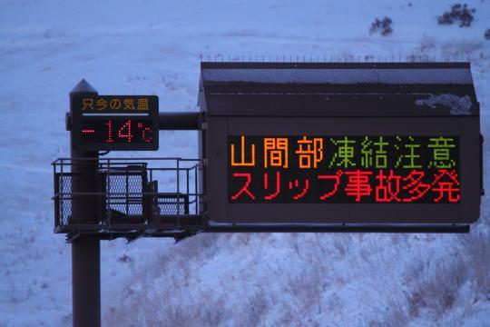 2012.01.29-朝-1