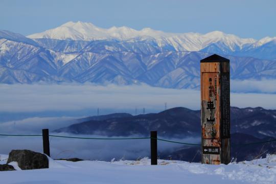 2012.03.01-山頂-7