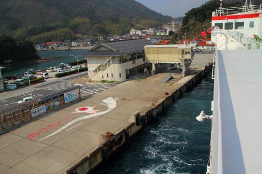 2012.03.28-別府港-16