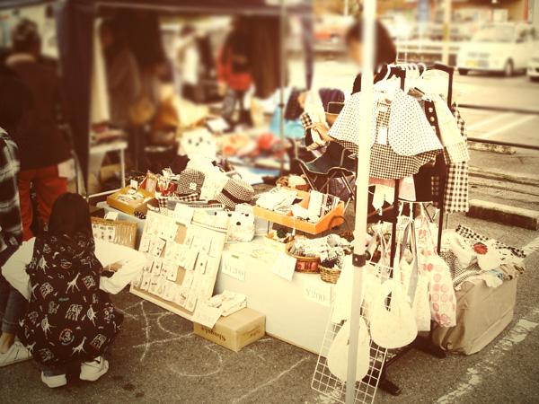 ベルシティフリーマーケット
