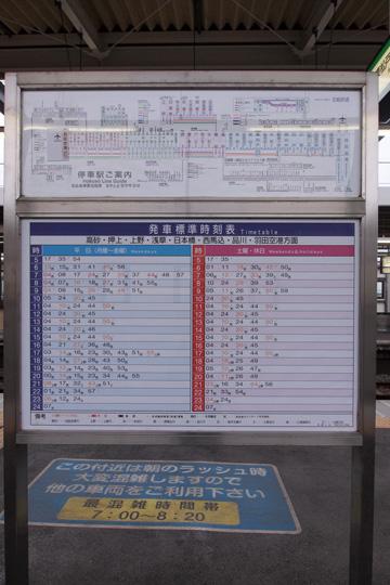 20100717_shin_kamagaya-01.jpg