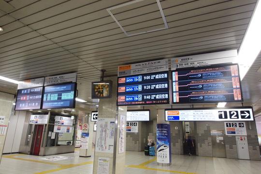 20100719_keisei_ueno-03.jpg