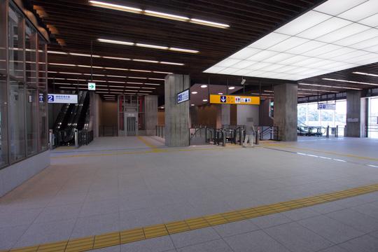 20100719_narita_yukawa-09.jpg