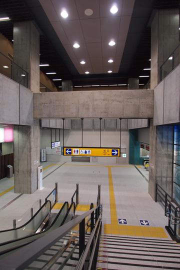 20100719_narita_yukawa-11.jpg