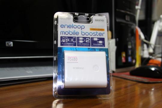 20100807_sanyo_eneloop_mobile_booster-01.jpg