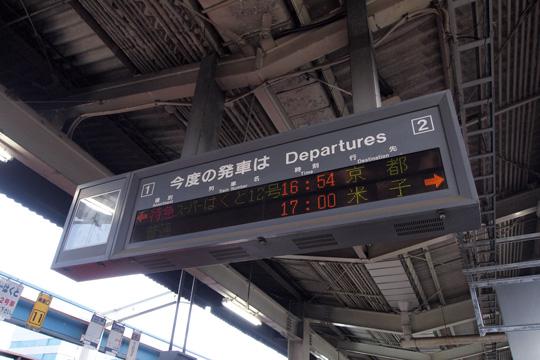 20100811_tottori-02.jpg