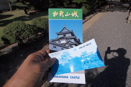 20100829_wakayama_castle-04.jpg