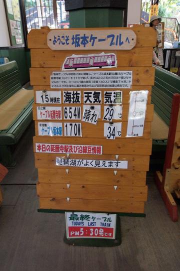 20100904_sakamoto-01.jpg