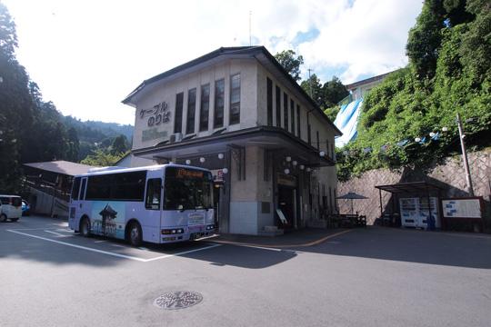 20100904_sakamoto-02.jpg
