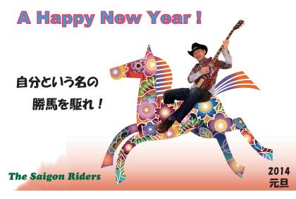 年賀状2014_Saigon Ridersのコピー