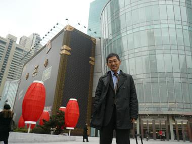 shanghai_LV.jpg