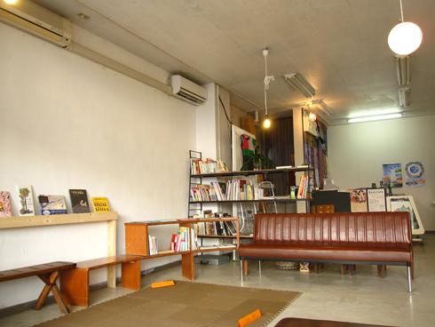 ブックカフェ2