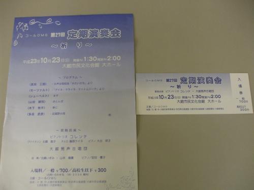 DSCF3270_convert_20111015125009.jpg
