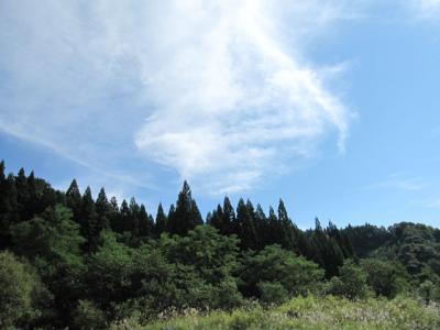 9月29日の天気