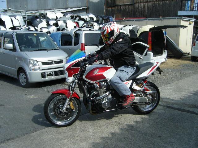 DSCF5110.jpg