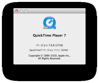 スクリーンショット 2011-07-27 9.53.16