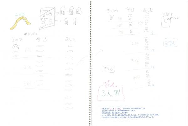 N3MX79.jpg