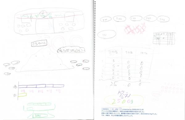 N3MX83.jpg