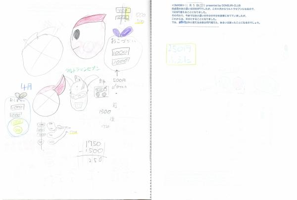 N3MX98.jpg