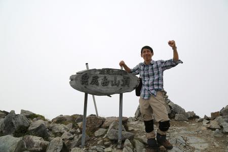 幌尻岳 頂上