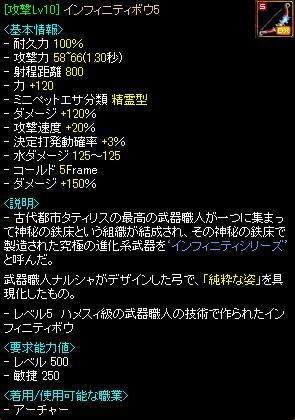 RedStone 11.03.28[03]