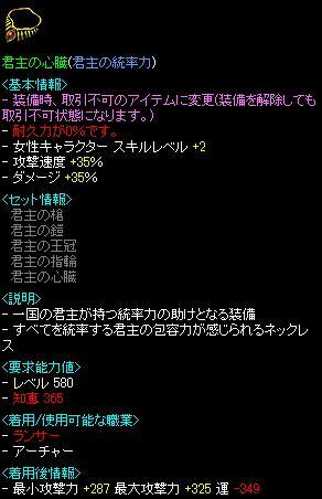 RedStone 11.04.28[00]