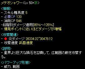 RedStone 11.04.23[01]