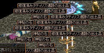 RedStone 11.04.30[02]
