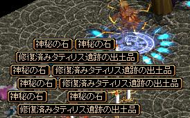 RedStone 11.04.30[01]