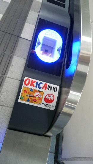 沖縄旅行記Ⅹ 045