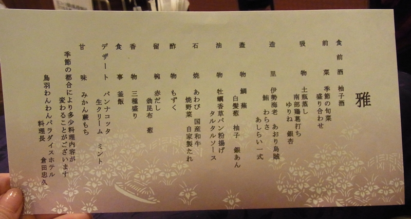 R0021465_20111229145759.jpg