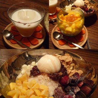 韓国料理4