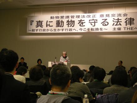 ペット法塾+001_convert_20120122161644