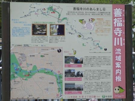 4.15地図