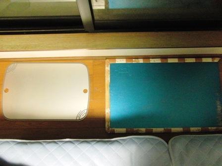 6.24アルミプレート・寝室3