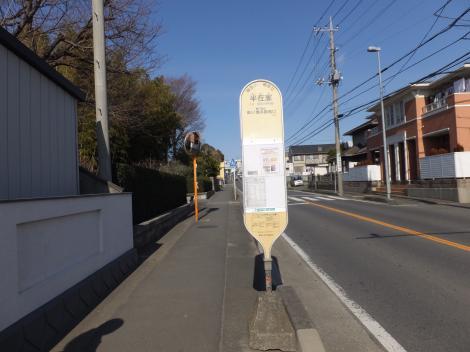 県道48号線半在家バス停