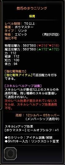 201312142.jpg