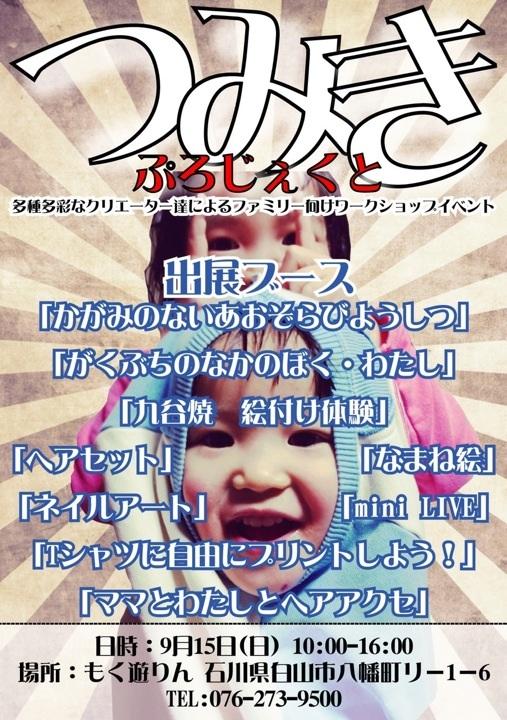 image_20130911203917755.jpg