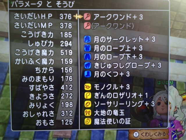 E58699E79C9F-25.jpg