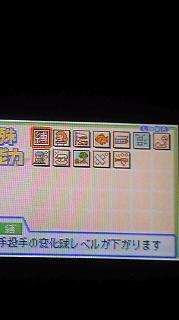 moblog_07cb48e2.jpg